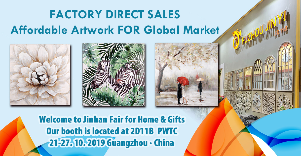 The 40th Jinhan Fair for Home & Gifts
